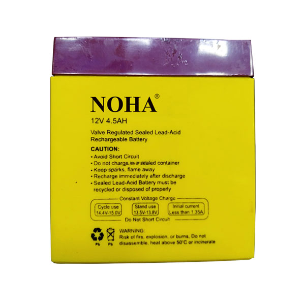 NH 12V 4.5AH Rechargeable Battery